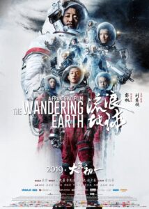 Wędrująca Ziemia
